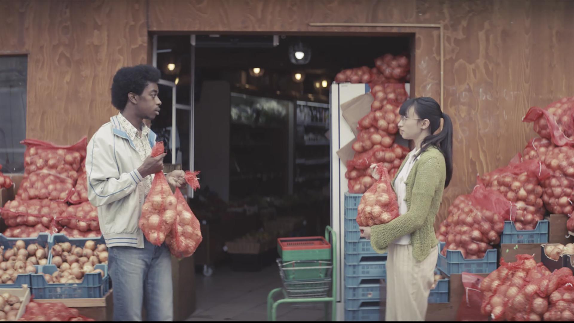 Samsung 'Onions'