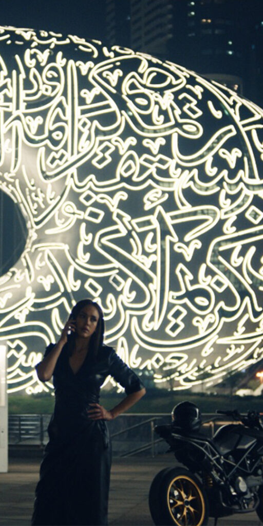 Dubai Presents - Spy, Rom-Com, Buddy, Drama